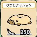 000201