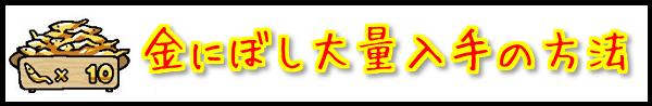 nekoatumemokuji10