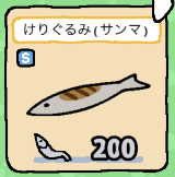 000087