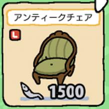 z000052
